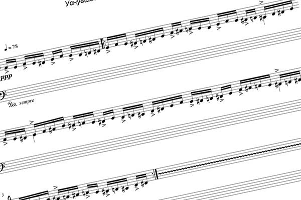 «Вологодские кружева»: музыкальная летопись