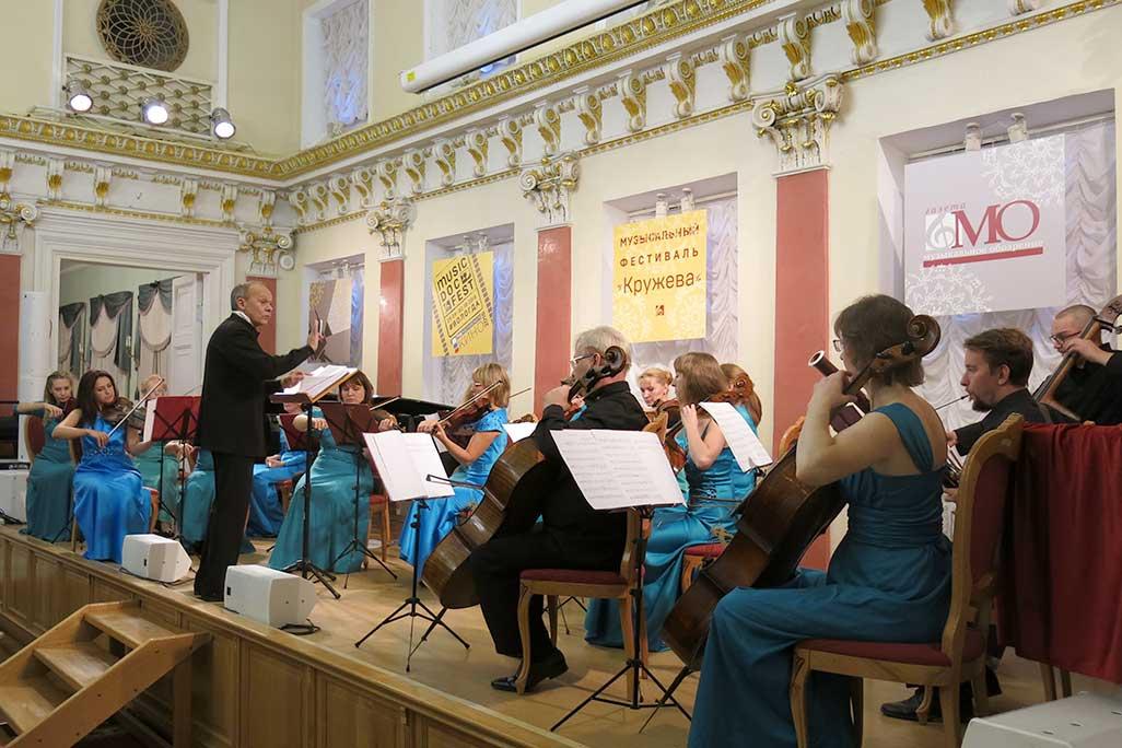 Концерты фестиваля «Музыкальное обозрение — 27»