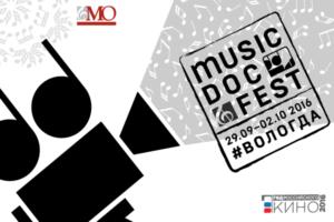 musicdocfest