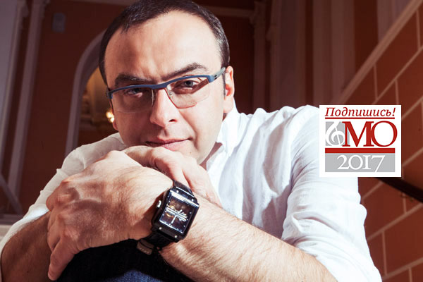 «Газета объединила самое лучшее, что есть в музыкальном мире России». Дмитрий БЕРТМАН