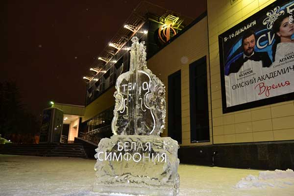 Возле Омской филармонии появилась полутораметровая ледяная скрипка