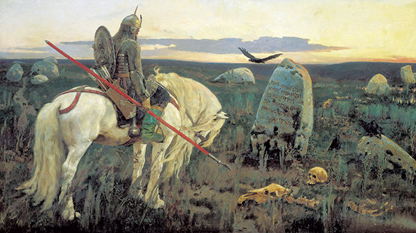 """Васнецов В.М. """"Витязь на распутье"""". 1877 г."""