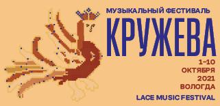 Вологда Кружева