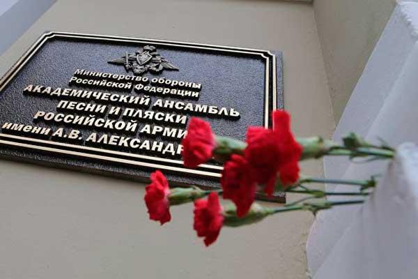 Над Черным морем разбился самолет с артистами ансамбля Александрова