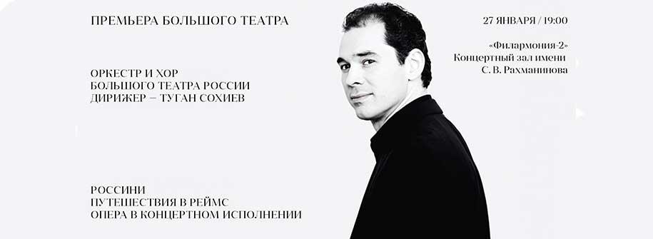 sohiev915