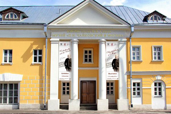 Центр наследия Ростроповича и Вишневской разместят по соседству с музеем Чайковского