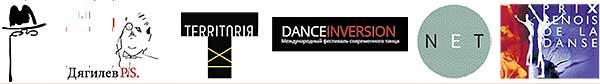 logo_balet