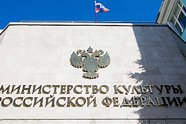 Министерство культуры РФ обнародовало состав Комиссии Общественного совета по вопросам театра