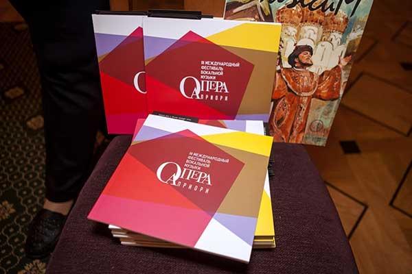 На фестивале «Опера априори» прозвучат оперы Сибелиуса и Римского-Корсакова