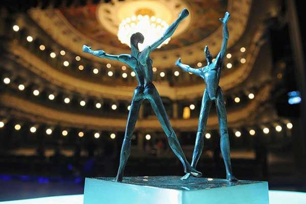 Двадцать пятый международный балетный фестиваль «Бенуа де ла Данс». Работы лучших хореографов мира на юбилее приза
