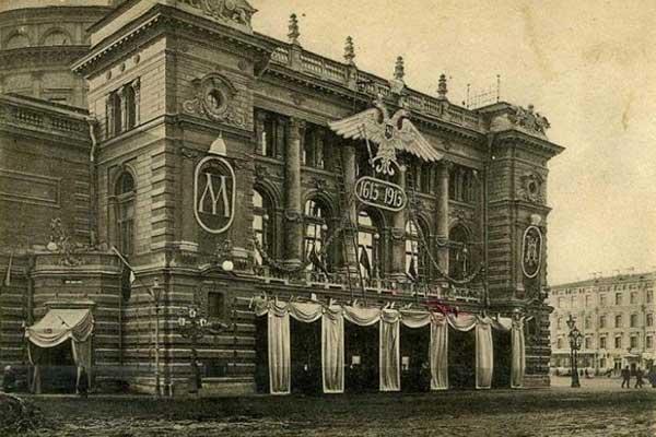 Забастовка в Мариинском театре