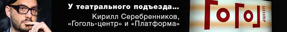 gogol2new