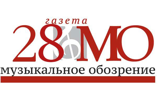 Музыкальные организации России анонсировали концерты Всероссийского фестиваля «Музыкальное обозрение — Opus 28»