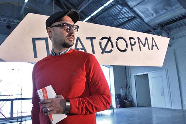 Сумма ущерба по делу Серебренникова возросла в два раза