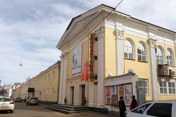 «Юбилейная сюита» к 80-летию Ярославской филармонии