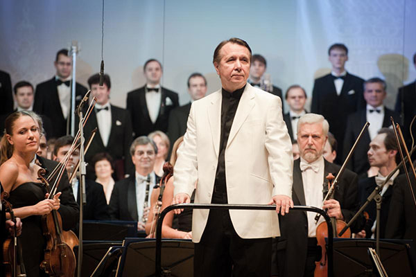 В Москве пройдет фестиваль Российского национального оркестра