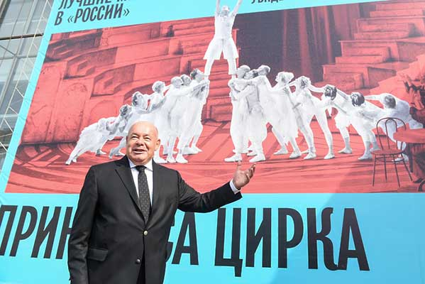 Театр мюзикла откроет сезон и новое здание на Пушкинской площади 28 сентября