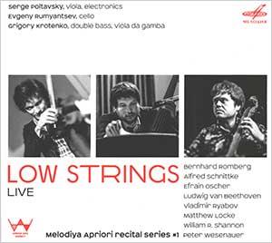 Фирма «Мелодия» выпустила комплект компакт-дисков «Мелодия априори»