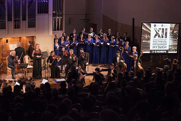 XII Международный фестиваль органной музыки завершился в Пермской филармонии