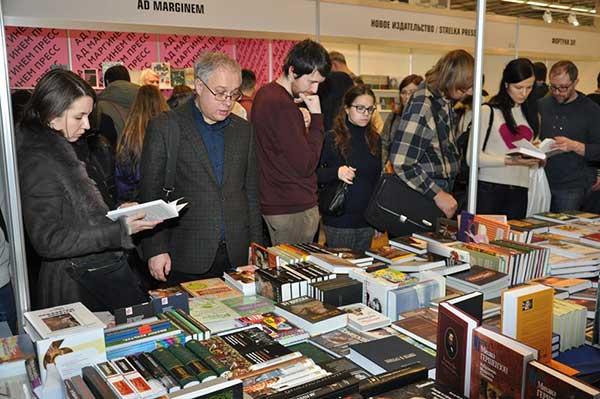 В Москве открылась Международная ярмарка интеллектуальной литературы Non/fiction