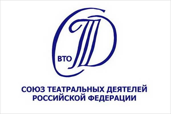 СТД обсудит театральные «расследования» и арест Софьи Апфельбаум на экстренном заседании