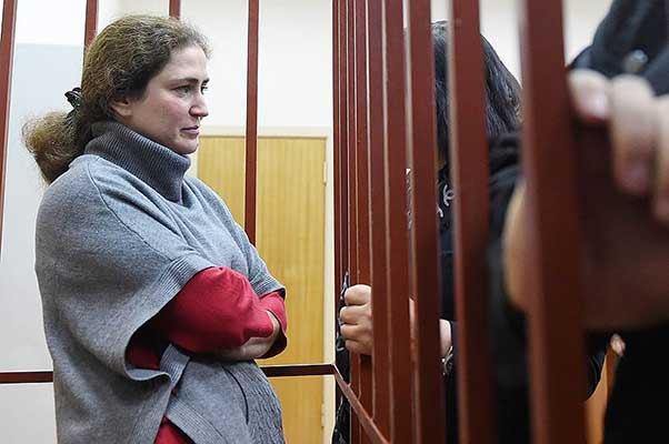 Суд продлил арест директору РАМТ Софье Апфельбаум