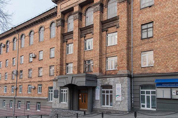 Центр искусств на Дальнем Востоке
