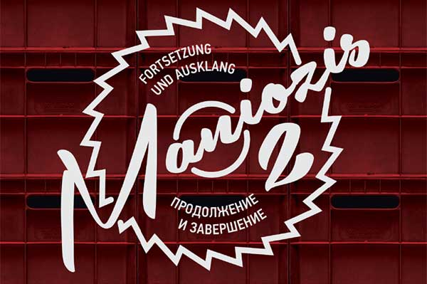 Премьера оперы «Маниозис 2» в Электротеатре Станиславский состоится 11 января