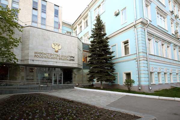Мединский изменил состав экспертного совета при Минкультуры РФ