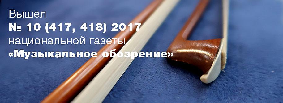 nomer10_915