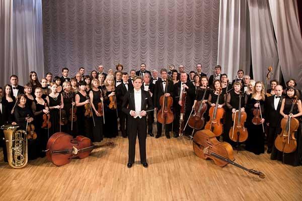 Объявляется конкурс на замещение вакантных должностей в Дальневосточный академический симфонический оркестр