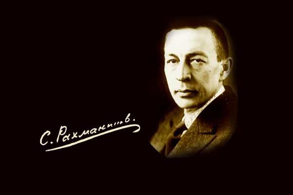 Открытие Первого Международного конкурса молодых пианистов имени Сергея Рахманинова
