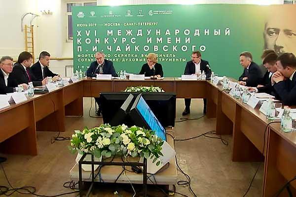 XVI Международный конкурс имени Чайковского пройдет в июне 2019 года