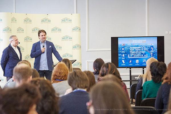 В Новосибирске открылась Академия Арт-журналистики (фотогалерея)