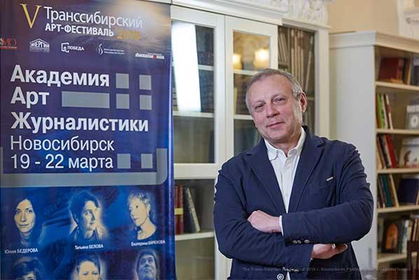 Андрей Устинов: «Я благодарю всех, кто имел отношение к Академии Арт-журналистики V Транссибирского Арт-Фестиваля»