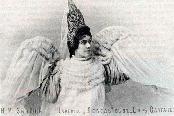 Исполняется 150 лет со дня рождения Надежды Ивановны Забелы-Врубель
