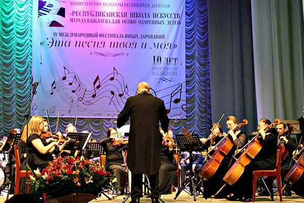 В Махачкале впервые прозвучали «Симфонические фрески» Мурада Кажлаева