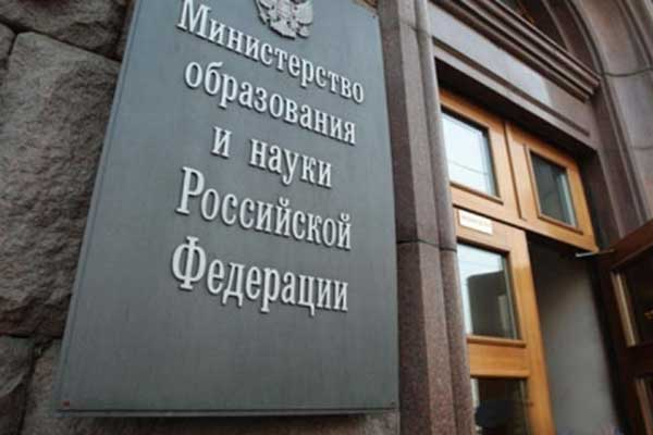 Министерство образования и науки разделят на Министерство просвещения и Министерство науки и высшего образования