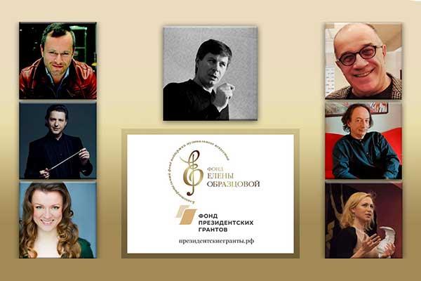 25-31 мая. Творческая школа Елены Образцовой пройдет онлайн
