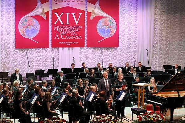XV Международный фестиваль искусств имени А.Д. Сахарова пройдет в Нижегородской филармонии с 19 мая по 8 июня