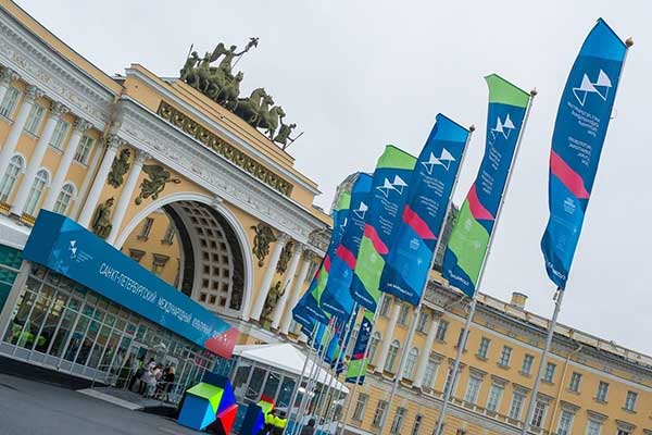 Петербургский культурный форум 2020 отменяют из-за пандемии