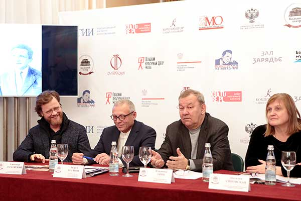 <strong>Пресс-конференция «Года Мечислава Вайнберга» в Большом театре</strong>