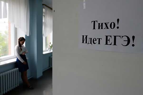 На ЕГЭ — без лифчика: выпускнице в Татарстане пришлось раздеться, чтобы сдать химию