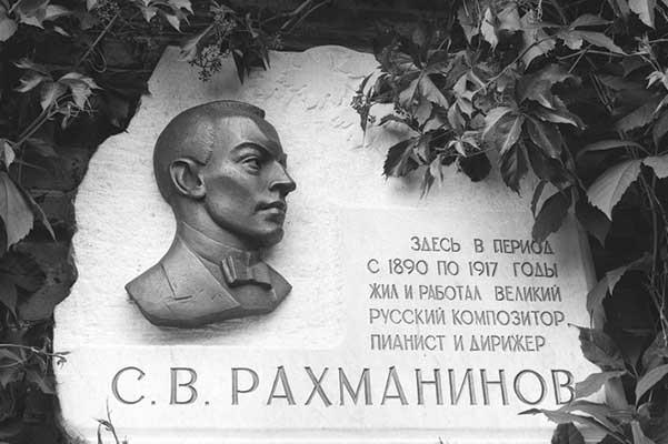 Тамбовская усадьба Рахманинова претендует на статус федерального музея