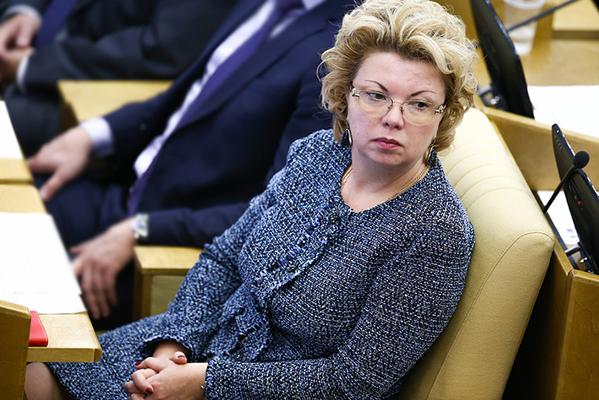 Госдума утвердила Елену Ямпольскую главой комитета по культуре