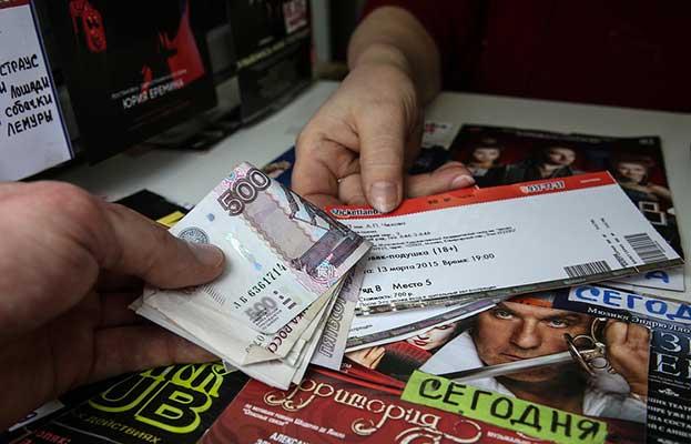 Минкультуры предложило новые требования к возврату билетов