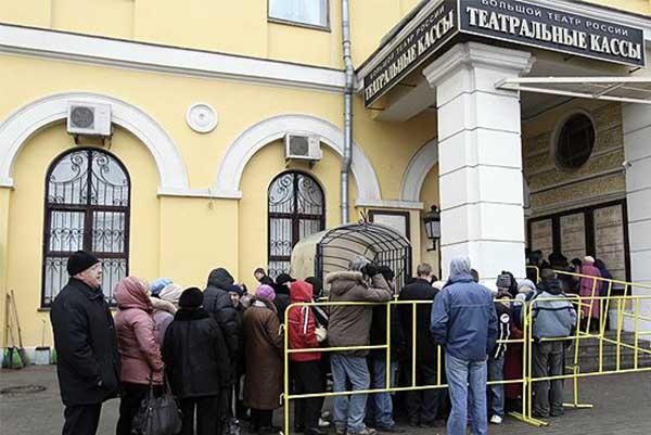 За перепродажу билетов на концерты могут оштрафовать на миллион рублей: новые законопроекты Министерства культуры