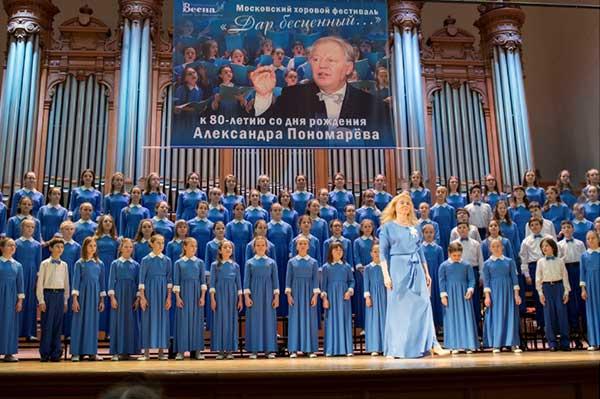 Концерт Детского хора «Весна» «Приношение учителю» — к 80-летию со дня рождения А.С. Пономарева