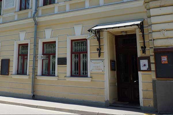 Юбилейная выставка «100 лет притяжения» к столетию музея Скрябина