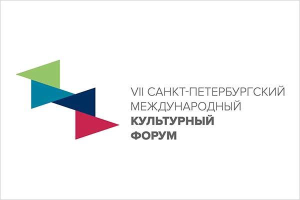 На Санкт-Петербургском культурном форуме обсудят развитие музыкальной культуры и исполнительского мастерства